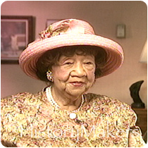 Profile image of Dorothy Height